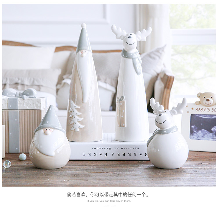 Christmas Decorations Online Sale