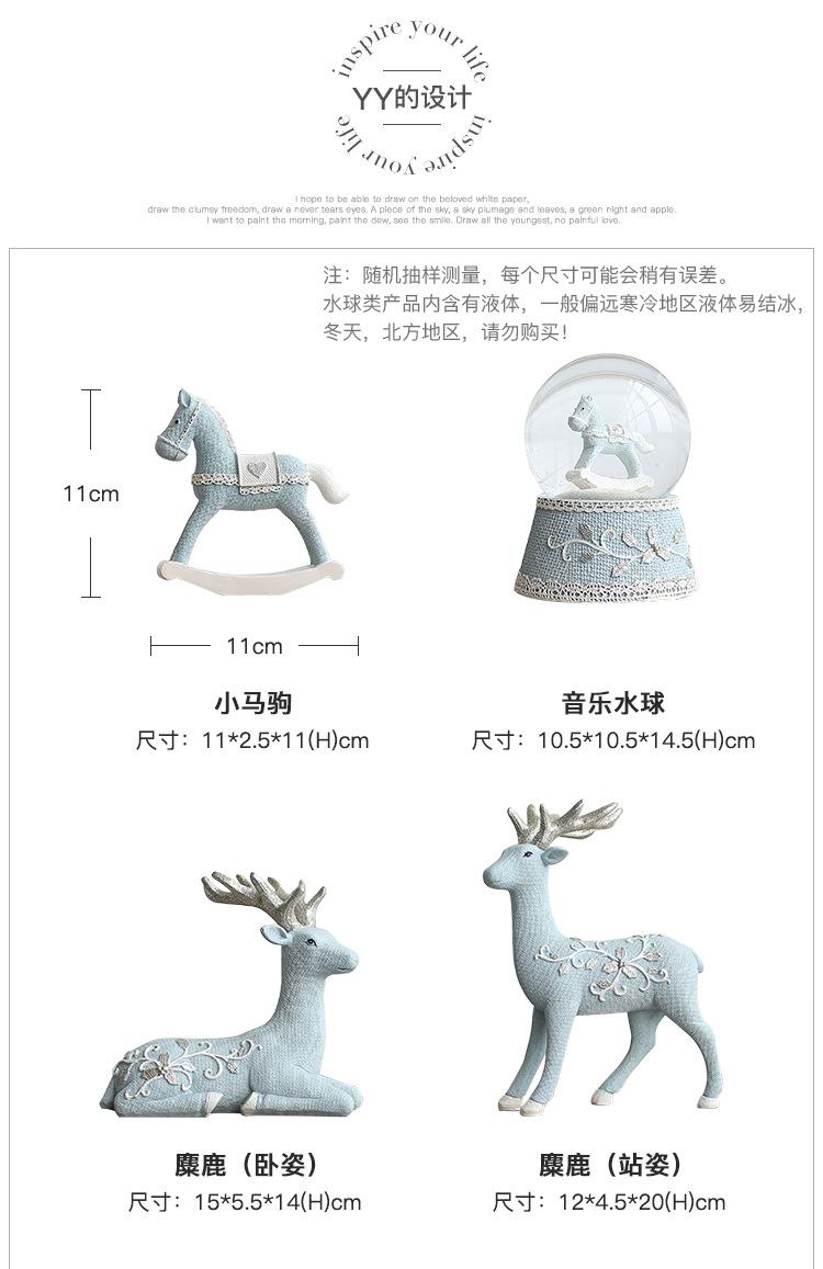 1I820008 Christmas Trojan Horse Figurine (11)