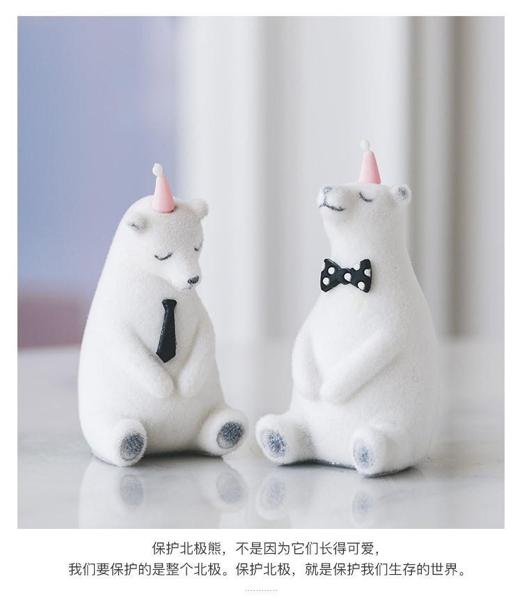 1I820019 Polar Bear Figurine White Cheap Sale (10)
