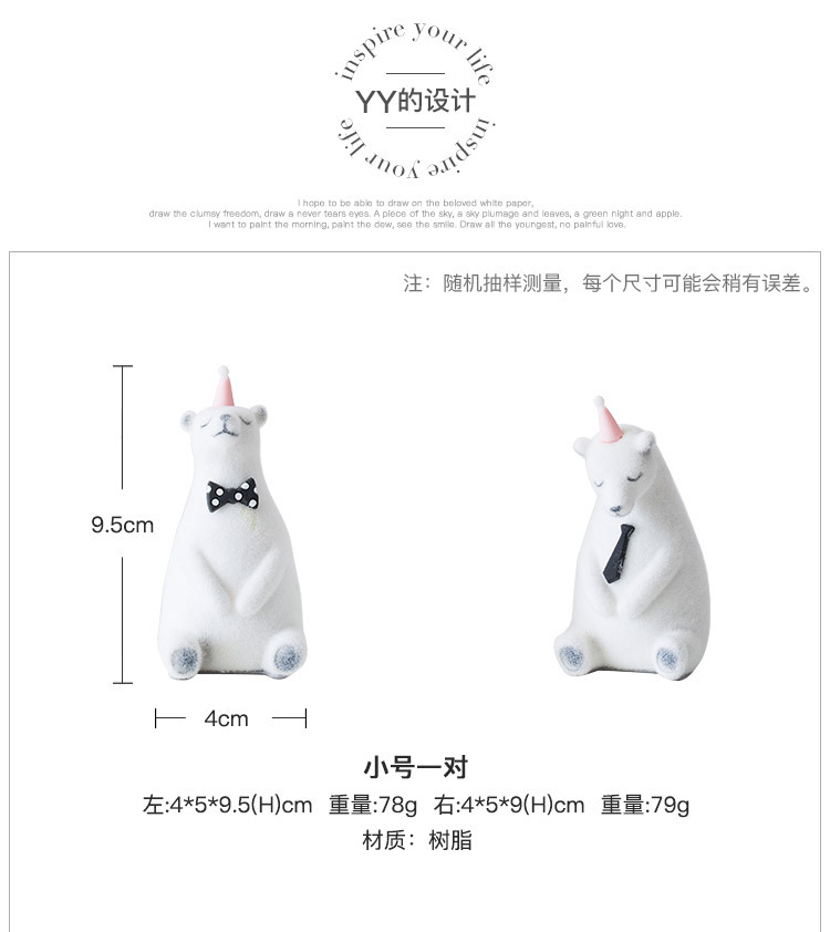 1I820019 Polar Bear Figurine White Cheap Sale (11)
