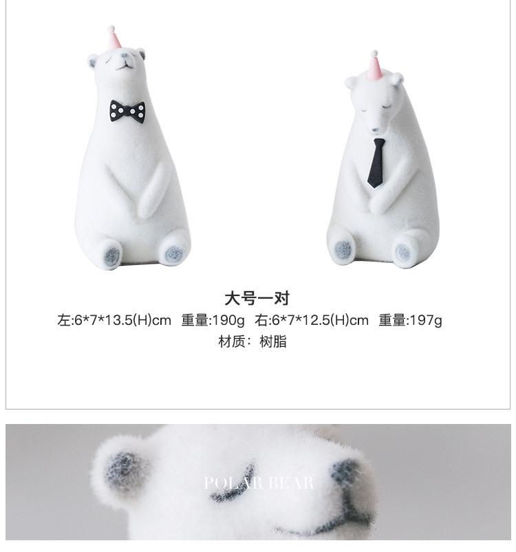 1I820019 Polar Bear Figurine White Cheap Sale (12)