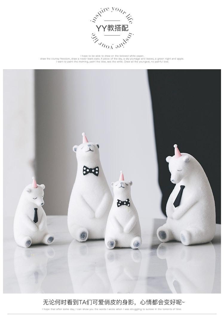 1I820019 Polar Bear Figurine White Cheap Sale (13)