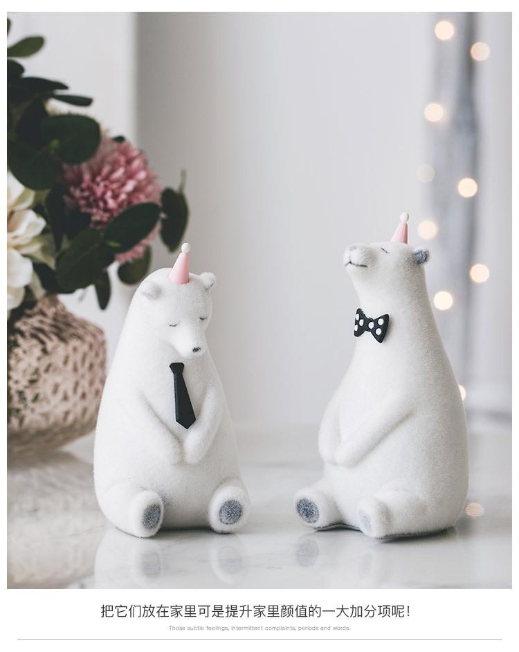 1I820019 Polar Bear Figurine White Cheap Sale (14)
