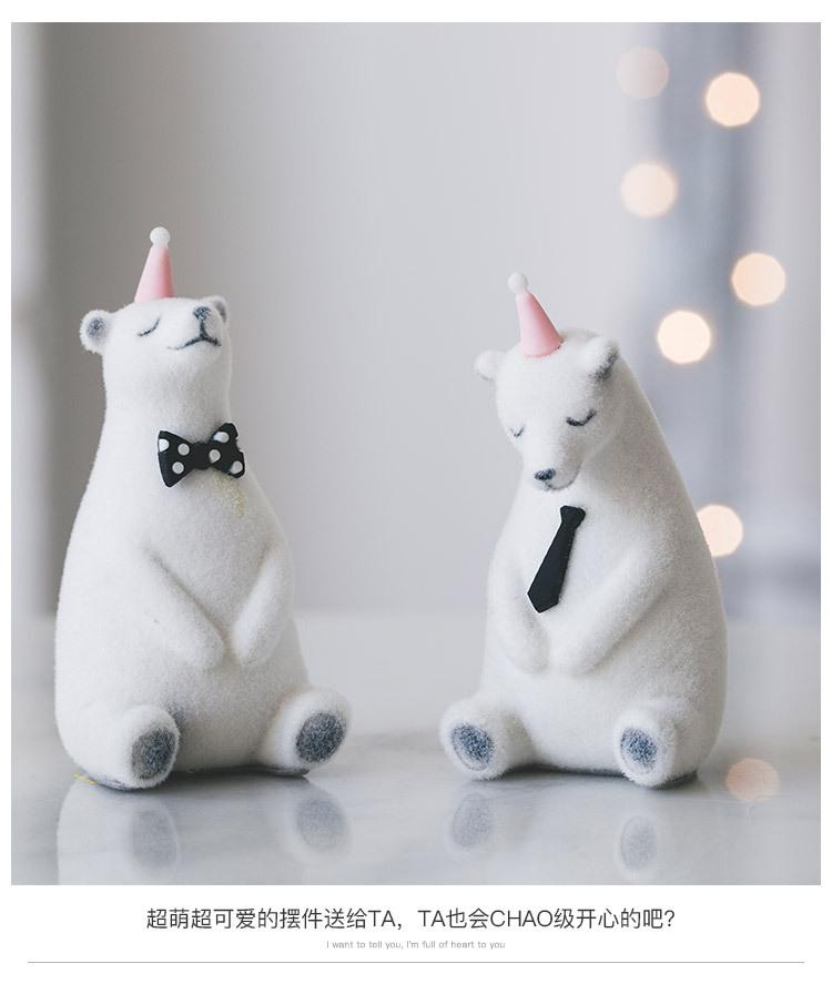 1I820019 Polar Bear Figurine White Cheap Sale (15)