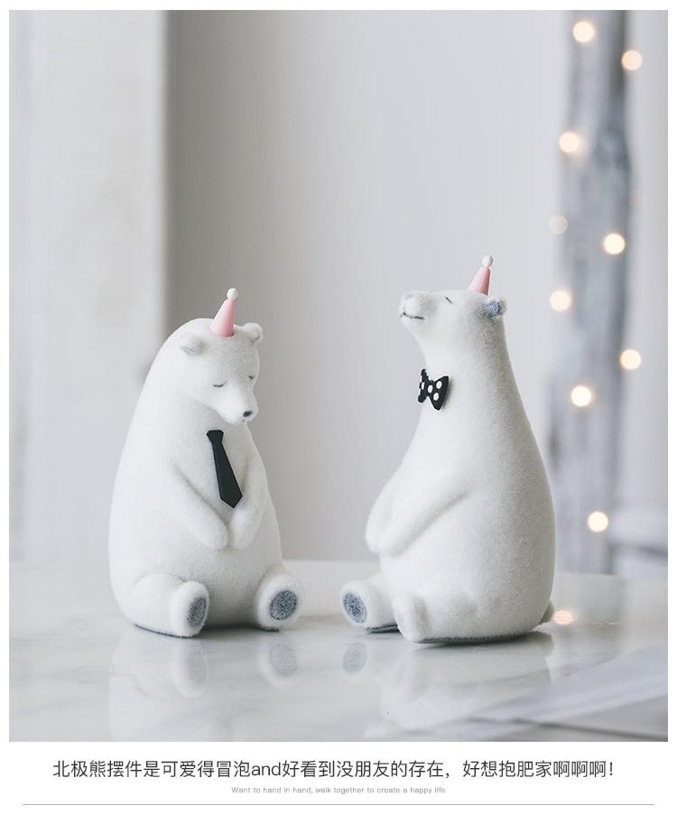 1I820019 Polar Bear Figurine White Cheap Sale (16)