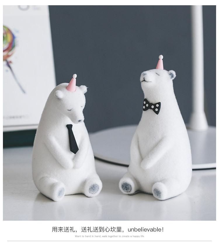 1I820019 Polar Bear Figurine White Cheap Sale (17)