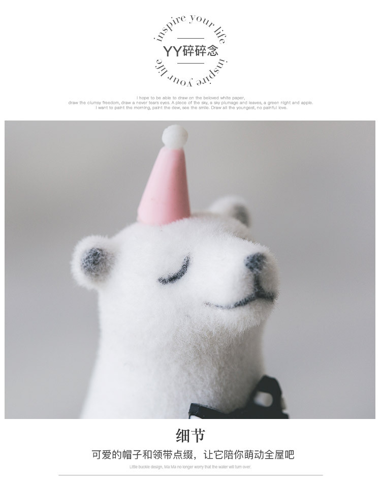 1I820019 Polar Bear Figurine White Cheap Sale (18)