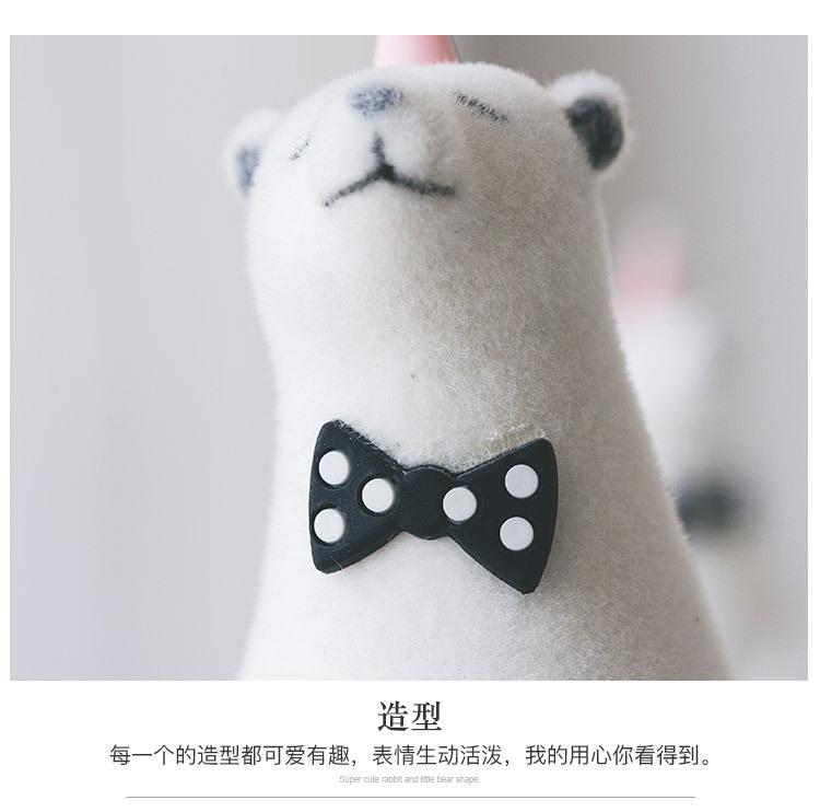 1I820019 Polar Bear Figurine White Cheap Sale (19)