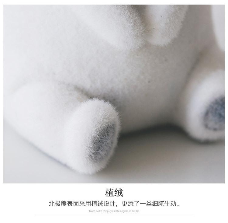 1I820019 Polar Bear Figurine White Cheap Sale (21)