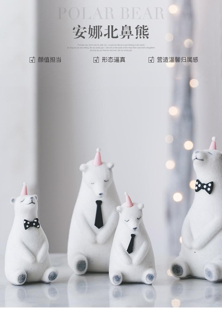 1I820019 Polar Bear Figurine White Cheap Sale (8)