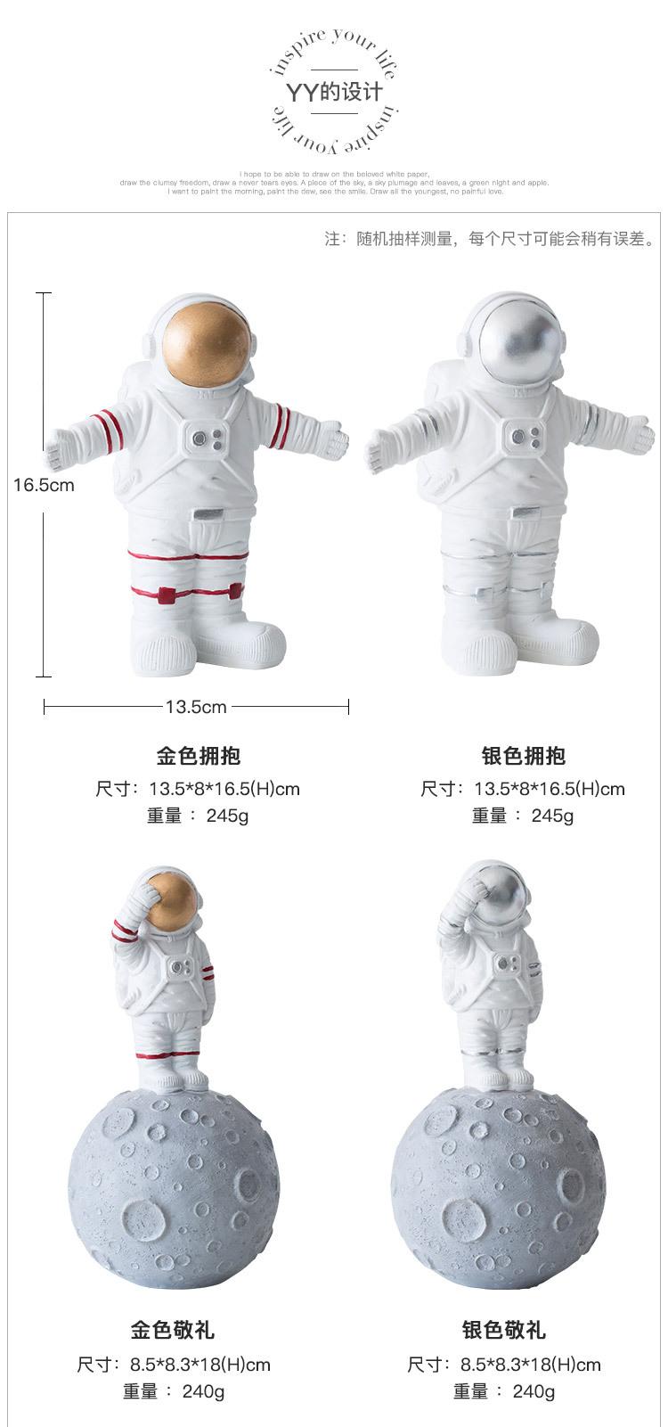 1I820020 Astronaut Figurine Resin Wholesale Online (16)
