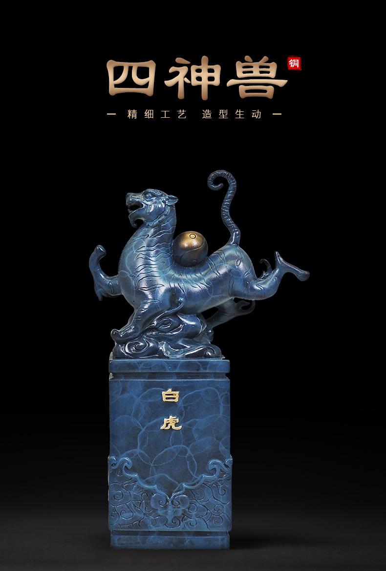 1I829001 Feng Shui Products Wholesaler (10)