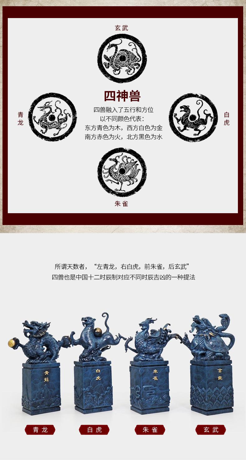 1I829001 Feng Shui Products Wholesaler (11)