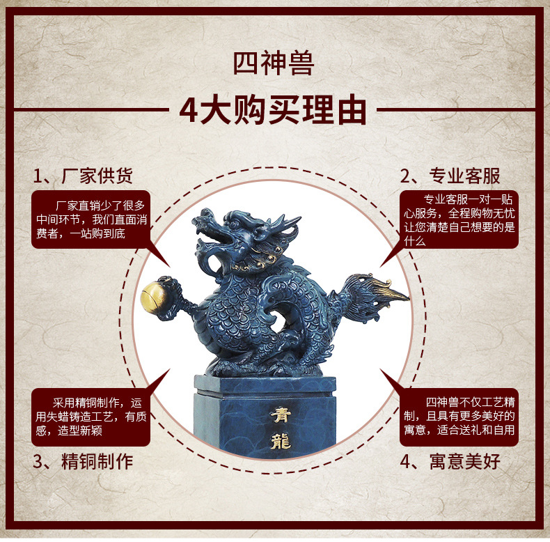 1I829001 Feng Shui Products Wholesaler (12)