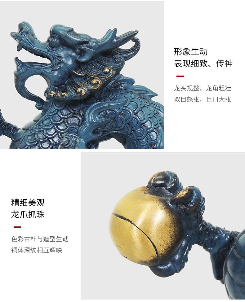 1I829001 Feng Shui Products Wholesaler (15)