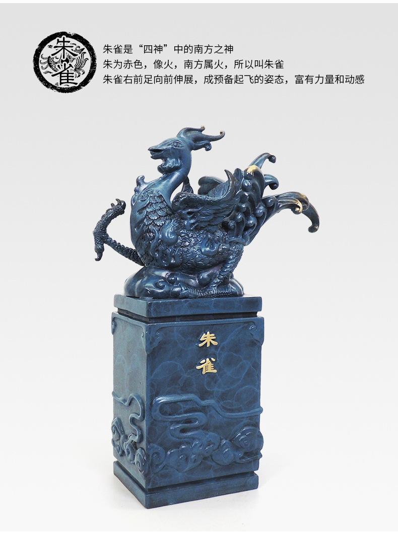 1I829001 Feng Shui Products Wholesaler (19)