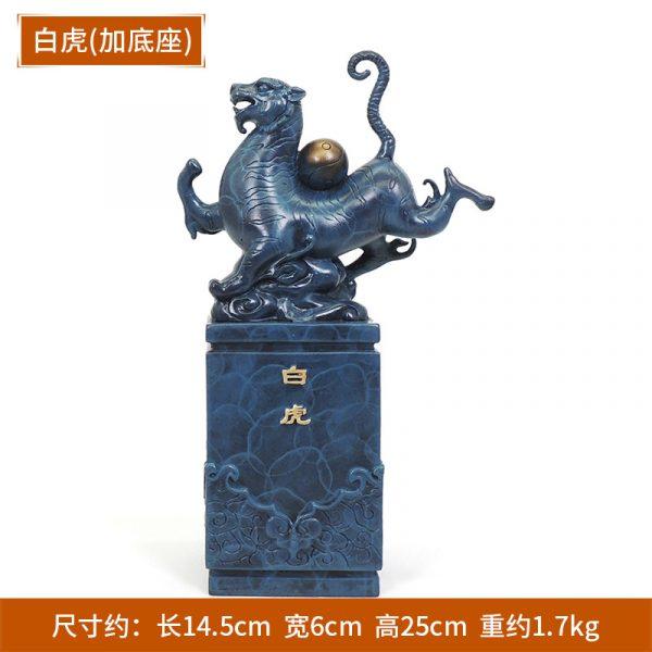 1I829001 Feng Shui Products Wholesaler (2)