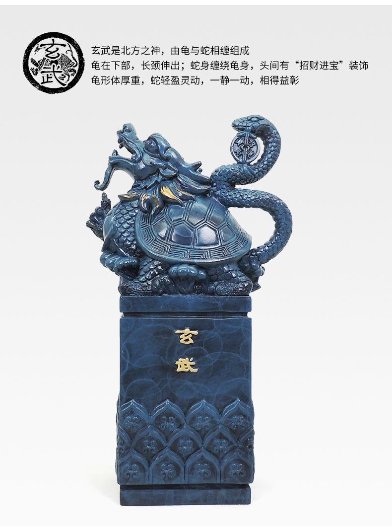 1I829001 Feng Shui Products Wholesaler (23)