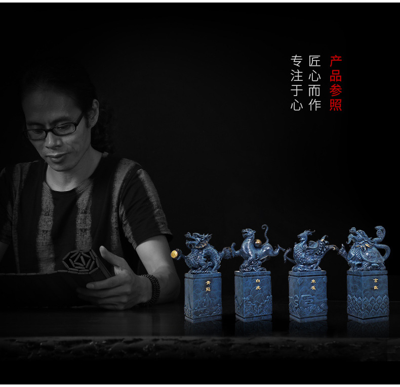 1I829001 Feng Shui Products Wholesaler (26)