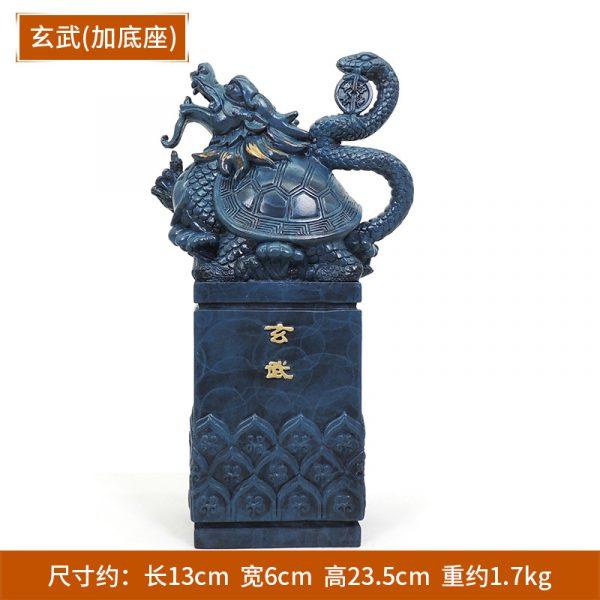 1I829001 Feng Shui Products Wholesaler (6)