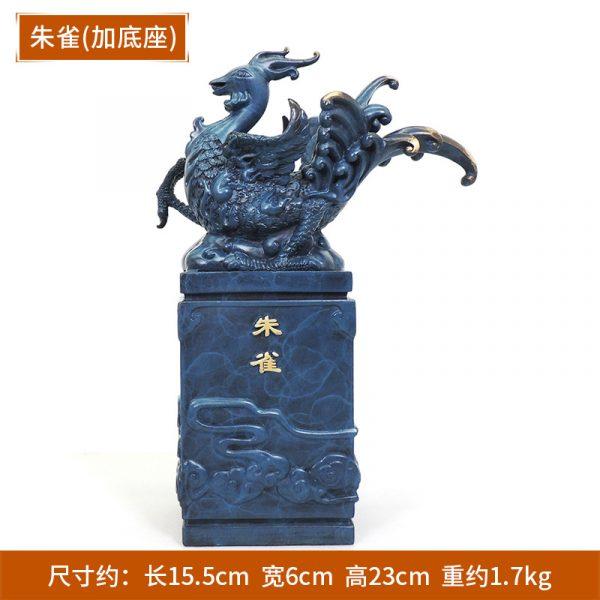 1I829001 Feng Shui Products Wholesaler (8)