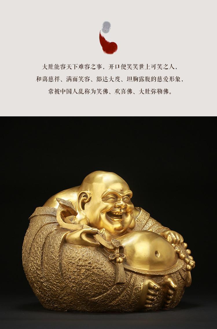1I904058 Maitreya Buddha Statue Online Shop (10)