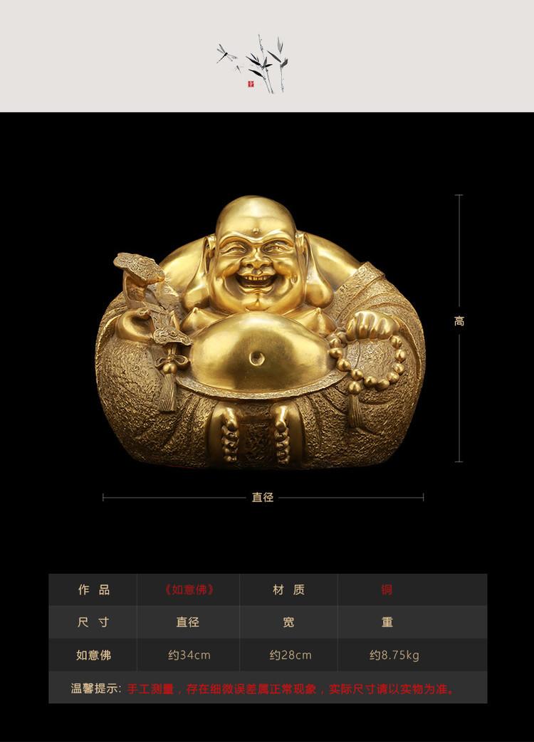 1I904058 Maitreya Buddha Statue Online Shop (14)