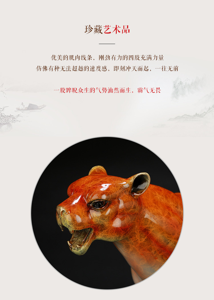 1I904060 Feng Shui Leopard Statue Brass (10)