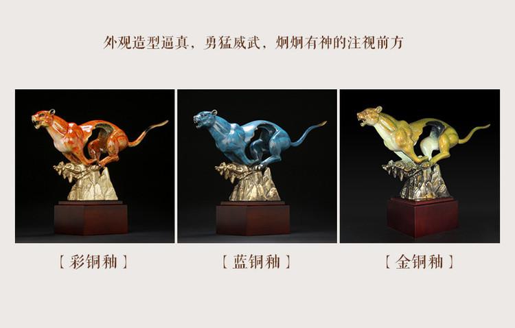1I904060 Feng Shui Leopard Statue Brass (11)