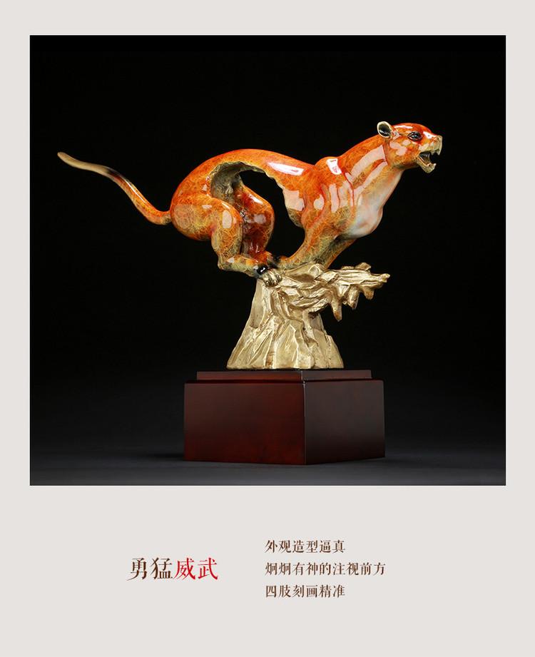1I904060 Feng Shui Leopard Statue Brass (15)