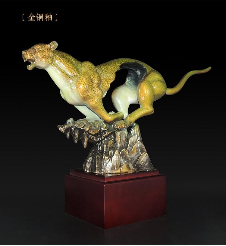1I904060 Feng Shui Leopard Statue Brass (20)