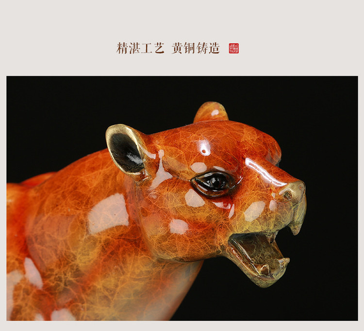 1I904060 Feng Shui Leopard Statue Brass (22)