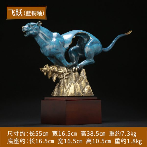 1I904060 Feng Shui Leopard Statue Brass (7)