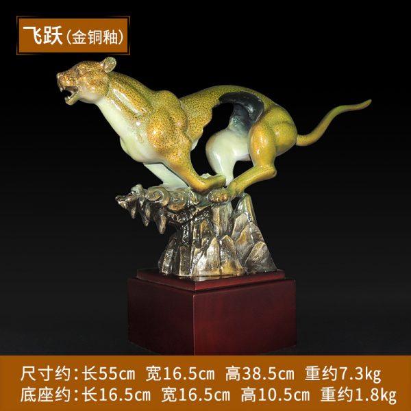 1I904060 Feng Shui Leopard Statue Brass (8)