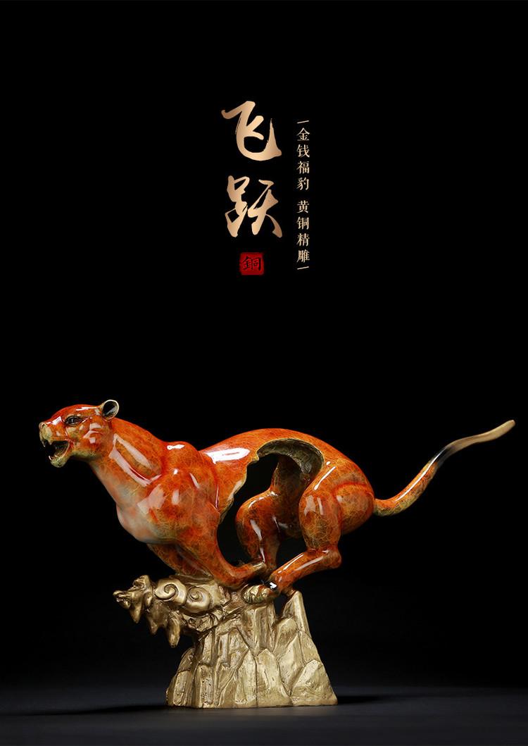 1I904060 Feng Shui Leopard Statue Brass (9)