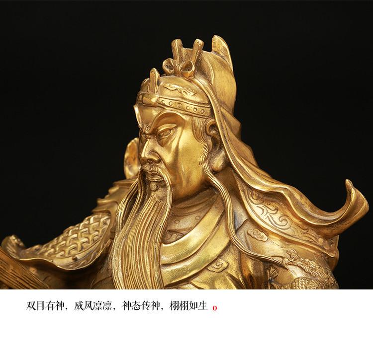 1I904062 Guan Gong Statue Cheap Sale (13)