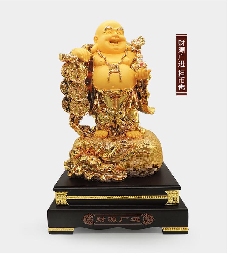 1I904064 Bouddha Maitreya Statue Sale Online (11)