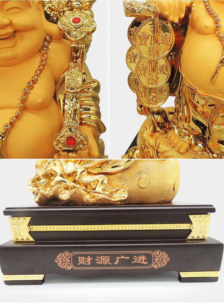 1I904064 Bouddha Maitreya Statue Sale Online (12)