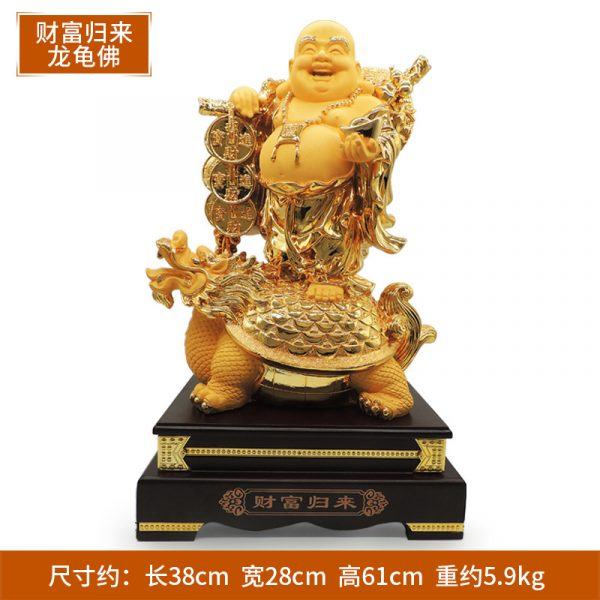 1I904064 Bouddha Maitreya Statue Sale Online (2)