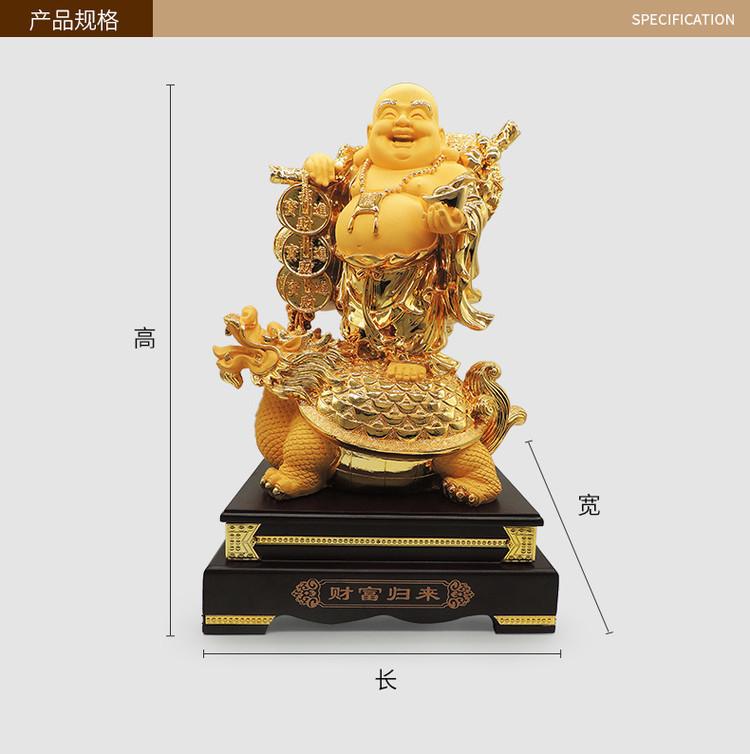 1I904064 Bouddha Maitreya Statue Sale Online (7)