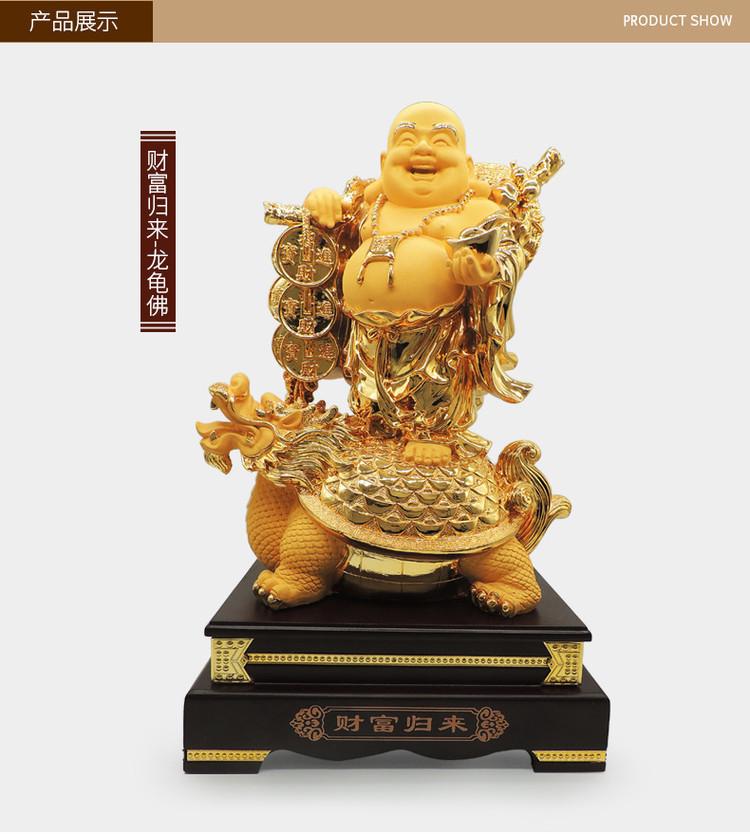1I904064 Bouddha Maitreya Statue Sale Online (8)