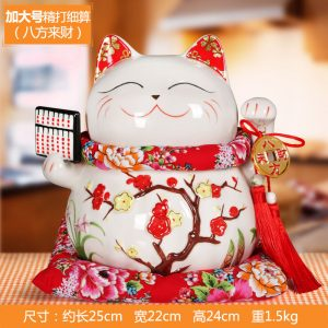 1I904065 1051 Feng Shui Lucky Cat Cheap Sale