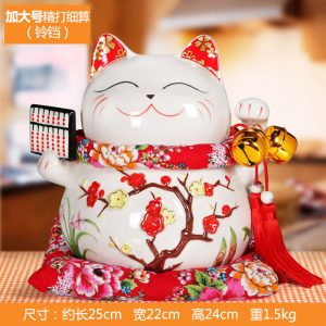 1I904065 1052 Lucky Cat House Online Shop