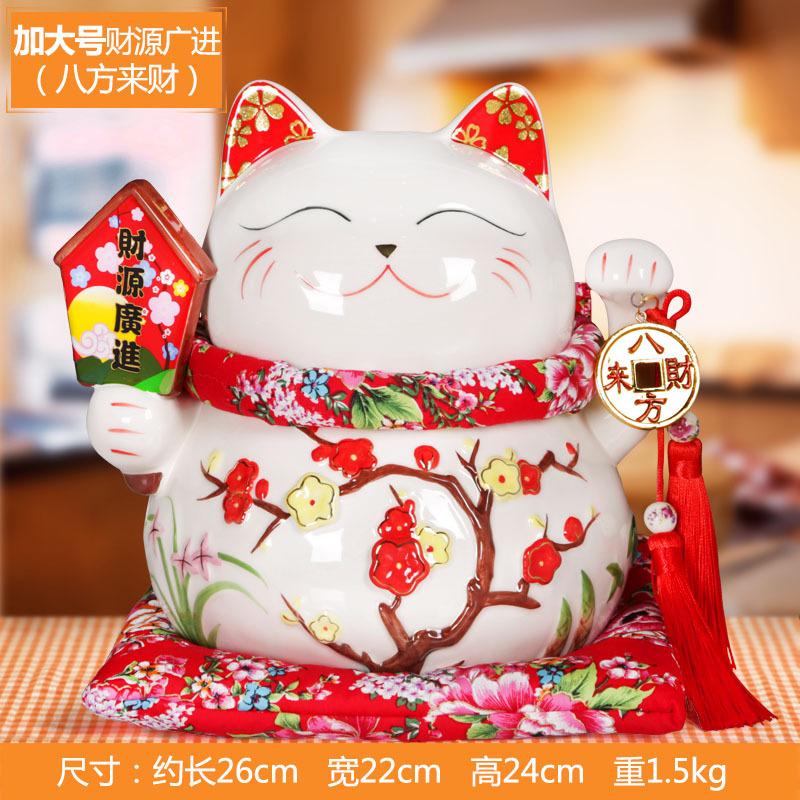 1I904065 1053 Ceramic Lucky Cat Statue Wholesale
