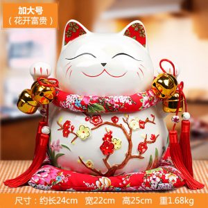 1I904065 1055 Lucky Cat Hong Kong Dropship
