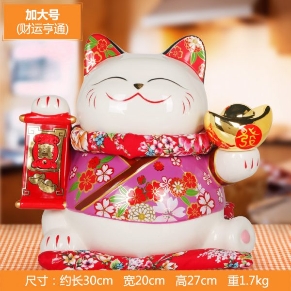 1I904065 1432 Chinese Lucky Cat Costume Supplier