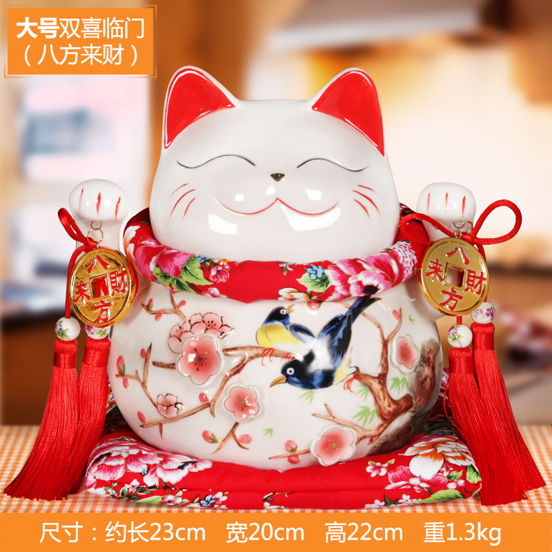 1I904065 851 Chinese Lucky Cat Restaurant Cheap Sale