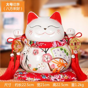 1I904065 853 Maneki Neko Lucky Cat Online Shop