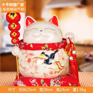 1I904065 855 White Lucky Cat China Porcelain