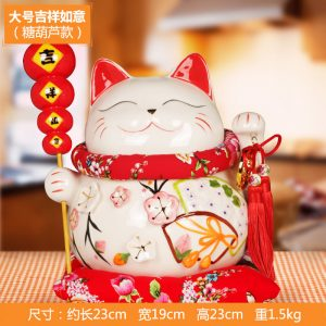 1I904065 856 Lucky Cat Figurine Porcelain Wholesale